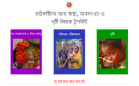 Bangladesh Toolkit
